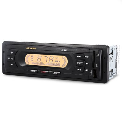 av65d-car-audio-radio-mp3-player