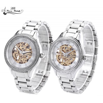 Princess Butterfly HL587 Couple Automatic Mechanical Watch
