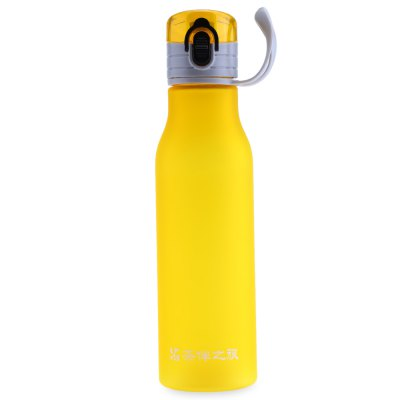Cargen MC005 550ML Colorful Frosting Water Bottle