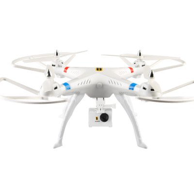 HUANQI 899B 2.4G 4CH 6-Axis Gyro FPV Remote Control Quadcopter with 2.0MP HD Camera