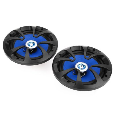 LABO Pair of LB - PP2652T Car Coaxial Speaker