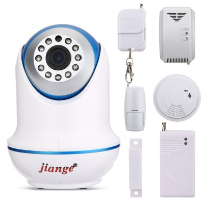 Jiange SJG - W11AD P2P 720P HD Home Security IP Camera