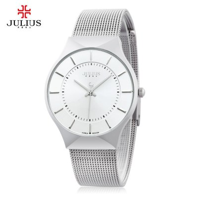 Julius JA - 577 Male Analog Quartz Watch