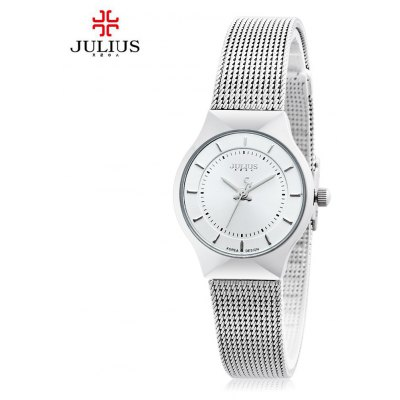 Julius JA - 577 Ladies Analog Quartz Watch