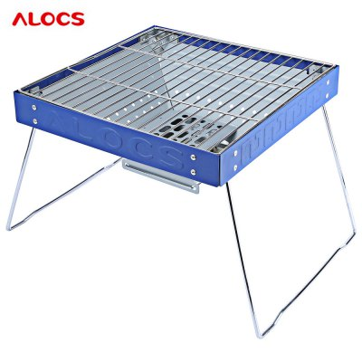 ALOCS Stainless Steel Portable Barbecue Grill