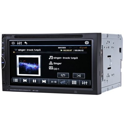 1269 Bluetooth V3.0 32GB Car DVD Player