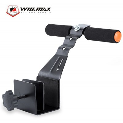 WIN MAX Sit-up Bar Power Exerciser