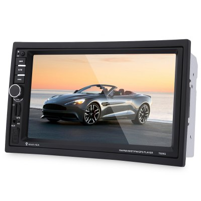 7020G Car Audio Stereo MP5 Player
