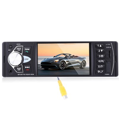 4022D 4.1 Inch Car MP5 Player with Remote Control Camera
