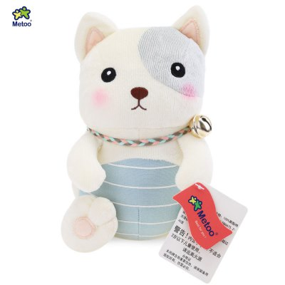 Metoo Jingle Cat Dog Plush Doll Toy