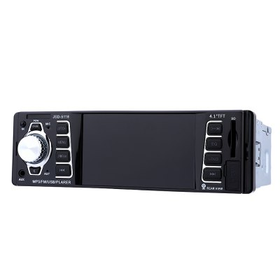 JSD - 5118 7020G 4.1 inch Car Digital MP5 Player