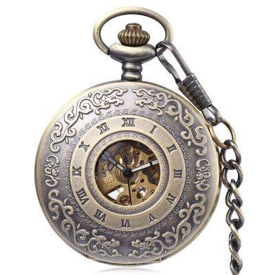 PC33 Antique Mechanical Hand Wind Pocket Watch