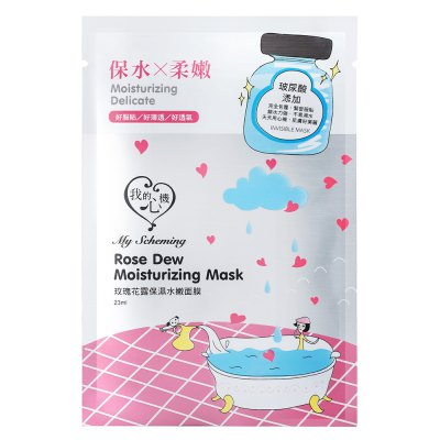 My Scheming Natural Rose Dew Invisible MaskSkin Care<br>My Scheming Natural Rose Dew Invisible Mask<br><br>Gender: For Unisex<br>Feature: Anti-Aging,Moisturizer<br>Formulation: Liquid<br>Use: Whole Face<br>Item Type: Peel Mask<br>Net weight(g/ml): 23ml x 5<br>Product weight: 0.155 kg<br>Package weight: 0.185 kg<br>Product size (L x W x H): 16.00 x 10.50 x 1.00 cm / 6.3 x 4.13 x 0.39 inches<br>Package size (L x W x H): 17.00 x 11.00 x 3.00 cm / 6.69 x 4.33 x 1.18 inches<br>Package Content: 5 x Facial Mask