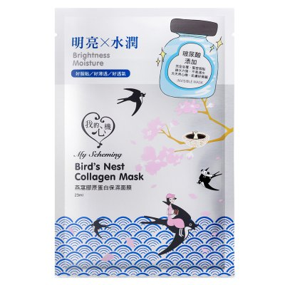 My Scheming Natural Moisture Birds Nest Collagen MaskSkin Care<br>My Scheming Natural Moisture Birds Nest Collagen Mask<br><br>Gender: For Unisex<br>Feature: Anti-Aging,Moisturizer<br>Formulation: Liquid<br>Use: Whole Face<br>Item Type: Peel Mask<br>Net weight(g/ml): 23ml x 5<br>Product weight: 0.155 kg<br>Package weight: 0.185 kg<br>Product size (L x W x H): 16.00 x 10.50 x 1.00 cm / 6.3 x 4.13 x 0.39 inches<br>Package size (L x W x H): 17.00 x 11.00 x 3.00 cm / 6.69 x 4.33 x 1.18 inches<br>Package Content: 5 x Facail Mask
