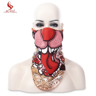 BENICE Outdoor Face Mask