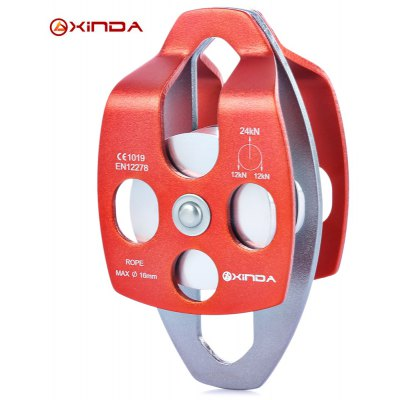 XINDA Outdoor Rock Climbing Pulley with Double Wheel
