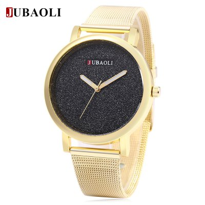 JUBAOLI 1150 Unisex Quartz Watch