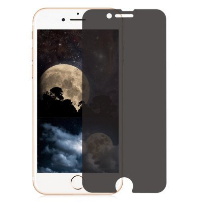 Anti-sight 9H Tempered Glass Film Screen Protector for iPhone 7 0.33mm