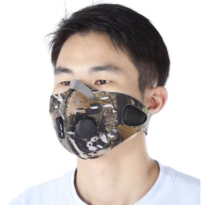 Outdoor Cycling Activated Carbon Half Face Mask