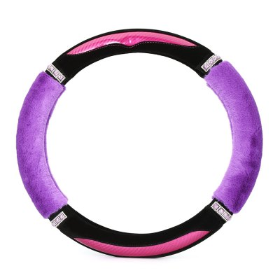 Women Car Steering Wheel Cover