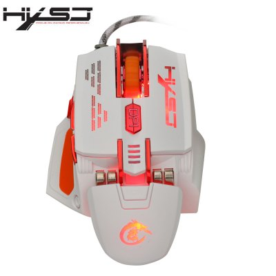 HXSJ X200 USB Wired Programmable Macro Gaming Mouse