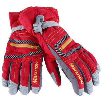 Marsnow Paired Men Women Children Cycling Gloves