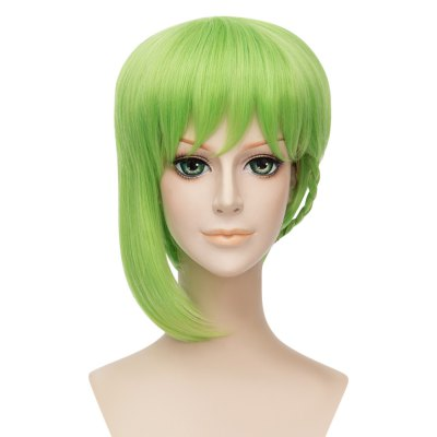 Short Green Cosplay Wig with Braid
