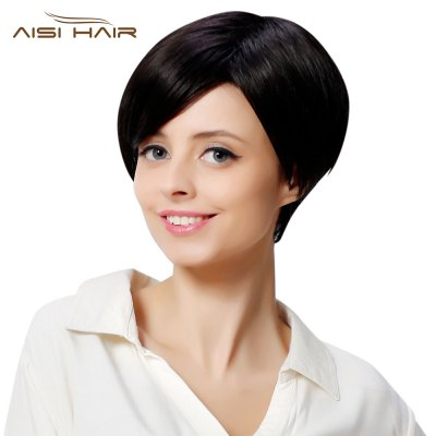 AISIHAIR Women Stylish Short Shaggy Side Bang Synthetic Black Hair Wigs