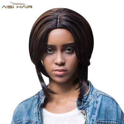 AISIHAIR Charming Natural Straight Middle Parting Short Synthetic Black Wigs