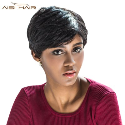 AISIHAIR Women Short Slightly Curly Black Synthetic Wigs with Side Bangs