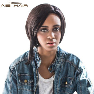 AISIHAIR Side Parting Short Asymmetrical Straight Black Synthetic Wigs