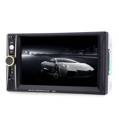 7090B 6.5 inch Vehicle Mounted MP5 Player