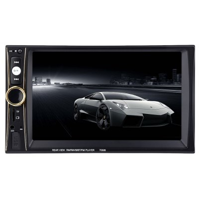 7050B 6.5 inch Vehicle Mounted MP5 Player