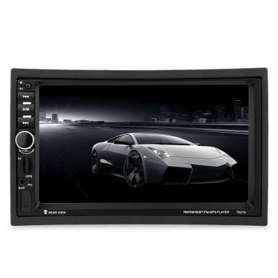7021G 7 inch Vehicle MP5 Player