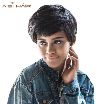 AISIHAIR Short Natural Straight Black Wigs
