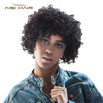 AISIHAIR Short Fluffy Black Afro Curly Synthetic Hair Wigs with Bangs for Women