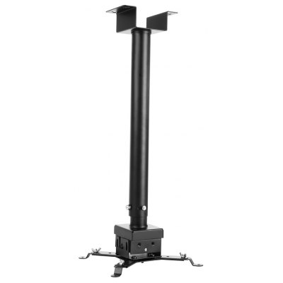 HY Extending Ceiling Adjustable Height Projector Mount