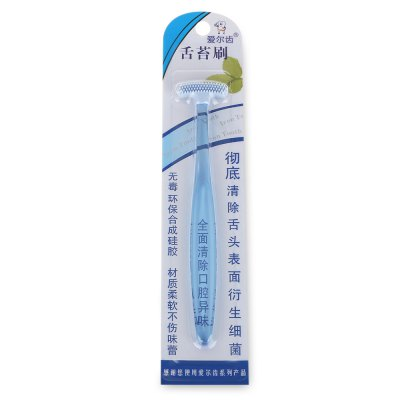 AIERCHI Tongue Cleaner Remove Plaque Combined Brush