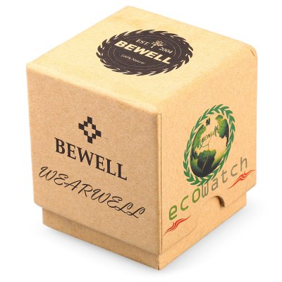 Bewell Papery Watch Box