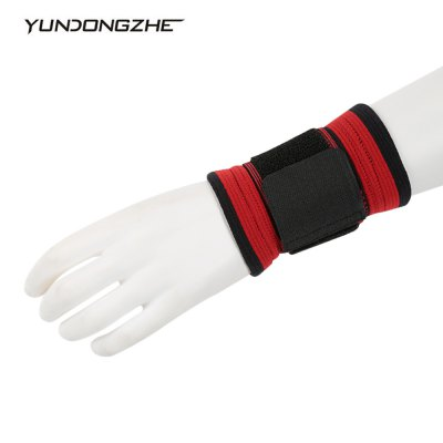 YUNDONGZHE Sports Elastic Wrist Protector Support