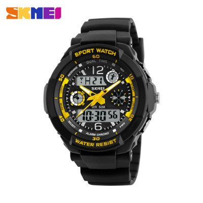Skmei 1060 LED Sports Watch