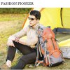 HUWAIJIANFENG 50L Large Capacity Waterproof Backpack photo