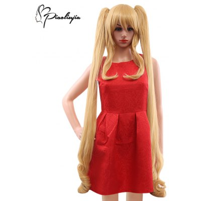 Piaoliujia Natural Straight Yellow Wig with Long Wavy Ponytails Cosplay for Rozen Maiden