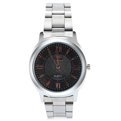 Zuimeier ZM04 Male Quartz WatchMens Watches<br>Zuimeier ZM04 Male Quartz Watch<br><br>Band Length: 7.09 inch<br>Band Material Type: Stainless Steel<br>Band Width: 20mm<br>Case material: Alloy<br>Case Shape: Round<br>Clasp type: Folding Clasp<br>Dial Diameter: 1.57 inch<br>Dial Display: Analog<br>Dial Window Material Type: Glass<br>Gender: Men<br>Movement: Quartz<br>Package Contents: 1 x Watch<br>Package Size(L x W x H): 12.00 x 6.00 x 2.00 cm / 4.72 x 2.36 x 0.79 inches<br>Package weight: 0.105 kg<br>Product Size(L x W x H): 24.00 x 4.50 x 1.00 cm / 9.45 x 1.77 x 0.39 inches<br>Product weight: 0.082 kg<br>Style: Business