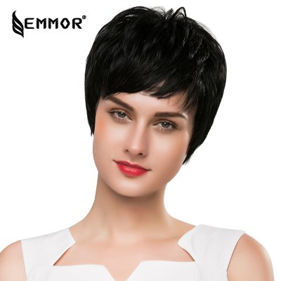 EMMOR Short Straight Capless Full Human Hair Wigs