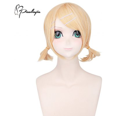 Piaoliujia Short Straight Yellow Cosplay Wig with 2 Ponytail