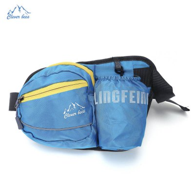 CLEVERBEES Running Pack with Water Bottle Pocket