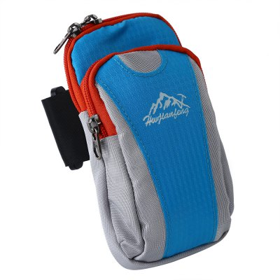 Hwjianfeng Outdoor Arm BagArm Bags<br>Hwjianfeng Outdoor Arm Bag<br><br>Application Position: Arm<br>Gender: Men,Women<br>Package Contents: 1 x Arm Bag<br>Package Size(L x W x H): 12.00 x 5.00 x 20.00 cm / 4.72 x 1.97 x 7.87 inches<br>Package weight: 0.0920 kg<br>Product Size(L x W x H): 10.00 x 3.00 x 18.00 cm / 3.94 x 1.18 x 7.09 inches<br>Product weight: 0.0690 kg