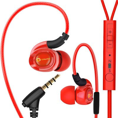 Qinlian QY501 3.5MM Stereo Wired In-ear Music EarphonesEarbud Headphones<br>Qinlian QY501 3.5MM Stereo Wired In-ear Music Earphones<br><br>Package Contents: 1 x Earphones, 2 x Earbud<br>Package Size(L x W x H): 17.50 x 3.00 x 9.60 cm / 6.89 x 1.18 x 3.78 inches<br>Package weight: 0.0690 kg<br>Product Size(L x W x H): 12.00 x 2.00 x 2.00 cm / 4.72 x 0.79 x 0.79 inches<br>Product weight: 0.0150 kg
