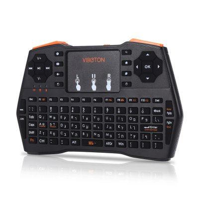 VIBOTON i8 Plus Mini KeyboardAir Mouse<br>VIBOTON i8 Plus Mini Keyboard<br><br>Brand: VIBOTON<br>Package Contents: 1 x VIBOTON i8 Plus Mini Keyboard, 1 x USB Receiver<br>Package Size(L x W x H): 18.80 x 11.00 x 2.60 cm / 7.4 x 4.33 x 1.02 inches<br>Package weight: 0.1700 kg<br>Product Size(L x W x H): 15.00 x 9.50 x 2.00 cm / 5.91 x 3.74 x 0.79 inches<br>Product weight: 0.0980 kg<br>Type: 2.4GHz Wireless